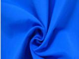 专业供应 涤塔夫面里布料 190T尼龙西装内里布料
