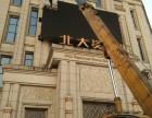 重庆吊车出租,九龙坡区吊车,8-300吨大小吊车租赁