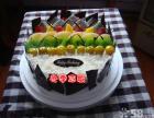 扶余市芒果蛋糕生日蛋糕送货上门水果卡通蛋糕免运费