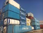 上海二手集装箱租赁,旧集装箱买卖