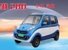 帝隆电动汽车老年代步车四轮电动车DL350加盟代理32800元