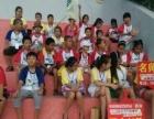名师学堂(中国青岛)托管教育集团全国免费加盟