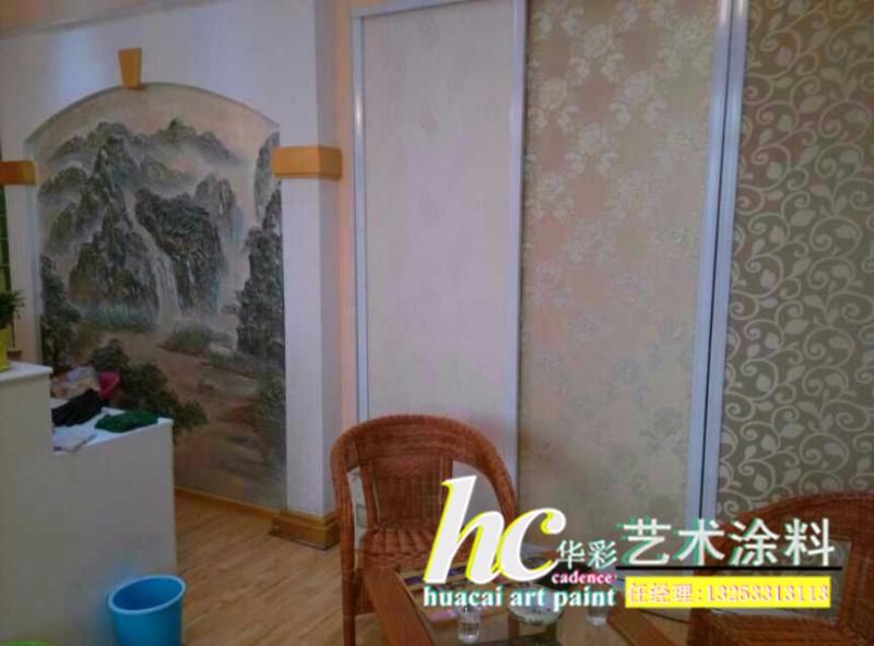 郑州艺术涂料 厚浆涂料施工 墙艺漆施工