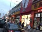 朝阳餐饮商铺 医院旁边 年租40万 周边人口密集