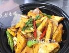 黄焖鸡瓦香鸡哪个好吃区别大吗瓦香鸡制作用高压锅吗