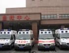 密云县本地救护车出租