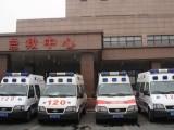 鄭州市長途救護車出租護送