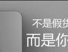 乌鲁木齐苹果、三星专业屏幕破碎修复手机维修中心