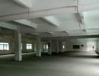 大雁工业区 二楼标准厂房850平方 非常漂亮
