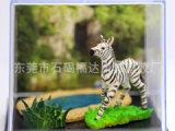厂家直销塑胶玩具 1287动物乐园玩具系列 欢迎订购