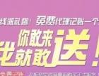 桂林代理记账每月100元起,旧账整理,工商年报