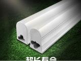 厂家直销T5一体化LED灯管铝合金日光灯节能灯管 u型灯管 企业