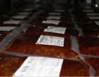 汇研餐饮料包代加工料包生产厂家