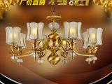 欧式全铜灯 客厅吊灯美式乡村复古纯铜灯简欧餐厅主卧室灯饰灯具