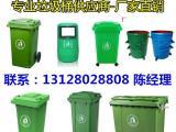 广东环保垃圾桶 广东省分类垃圾桶厂家