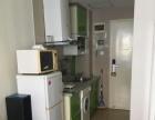 干净卫生 短租公寓