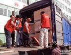 石碣百顺搬家 专业搬家搬厂搬公司空调拆装长途搬运