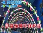 上海儿童室内恒温水上乐园加盟多少钱  主题乐园设施