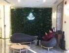西安植物墙 绿植物墙让生活回归自然