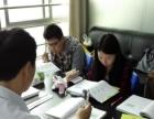 连樱外语专业、专注的日语培训