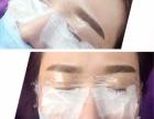 新印象化妆美甲半永久减肥培训政府补贴