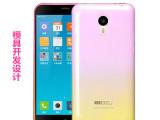 迪菲帆魅族魅蓝手机壳模具设计开发制造 精密模具加工支持OEM贴牌