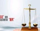广东再审专业律师团 再审诉讼 抗诉申请 信赖李玉麟