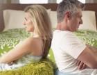 如何走出婚姻危机