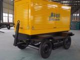 厂家供应发电机组移动拖车防雨棚150kw拖车