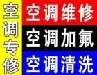 朝阳区煤气灶维修(北京区域)~售后服务热线是多少电话?