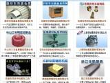 机械行业生产管理软件