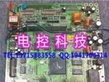 MMK1弘讯电脑记忆板 弘讯CPU主板