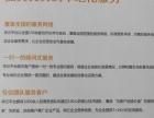 沧州建设网站找网龙 限本月打折活动 火爆争夺名额