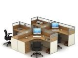 北京员工桌椅卡座定做办公桌隔断定做洽谈桌椅定做