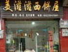 重庆周边铜梁 侣俸镇菜市场路口 酒楼餐饮面包店 住宅底商