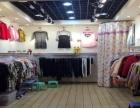南门山地下商场超大人流量服装店门市转让