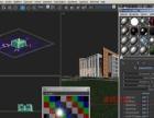 软件培训,平面设计,室内设计