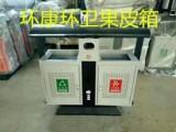 献县环康环卫果皮箱可根据客户要求设计生产