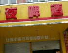 百丽苑一期 酒楼餐饮 商业街卖场