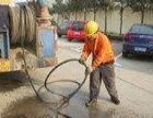 高压疏通清洗车专疏通大型重油污下水管道,化粪池清洗