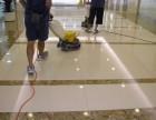 西安石材结晶 地板打蜡大理石养护