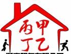 苏州姑苏区搬家公司,姑苏专业搬家搬场,全市服务