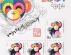 本人诚意出售陈绍华先生的签名邮票一版售价5000元