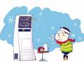 欢迎访问盐城市东台TCL冰箱官方网站全市售后维修咨询电话