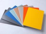 大理便宜的铝塑板