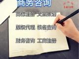 北京公司稅務異常如何解決