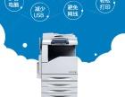 北京复印机租赁 打印机租赁 免押金包配件耗材