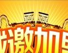 三涛商旅加盟 旅游/票务 投资金额 1-5万元