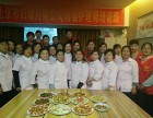 北京专业的月嫂培训机构