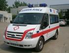 亳州私人120救护车出租亳州长途跨省120救护车出租长途转运